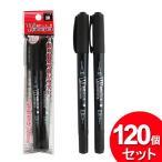 120個セット 日本パール加工 new Wネームペン 黒 2P 001-CR-2009-1(まとめ買い_文具_マーカー)