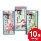 10個セット ポニー化成工業 ハンガーラック (窓枠用) W-026 (まとめ買い_日用品_洗濯用品)