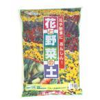 ワカバ商事 花と野菜の土 10L