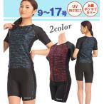 ショッピング13号 【送料無料】 フィットネス水着 レディース セパレート 袖付き 大きいサイズ 9号11号13号15号17号