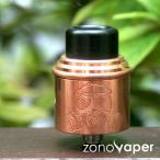 Apocalypse GEN 2 Copper (24mm) RDA