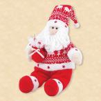 ショッピングノルディック (クリスマス装飾品 サンタクロース ぬいぐるみ)おすわりサンタ(AB105)