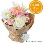 アートフラワー鉢花