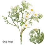 造花 フェイクグリーン 人工観葉植物 ハーブフラワーミックスバンチ グリーン(DMFG61)