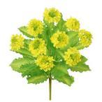 菜の花ブッシュ x 9 春の造花 アートフラワー