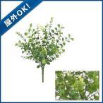 (造花 フェイクグリーン 人工観葉植物) (屋外OK)フェザーファンブッシュ(プラスチック)(GL80)