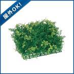 (造花 フェイクグリーン 人工観葉植物) (屋外OK)アジアンタムミックスリーフマット(プラスチック)(GL61)