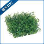 (造花 フェイクグリーン 人工観葉植物) (屋外OK)ルーカスミックスリーフマット(プラスチック)(GL60)