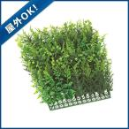 サイプレスミックスリーフウォールマットプラスチック観葉植物フェイクグリーン