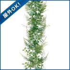 (造花 フェイクグリーン 人工観葉植物) (屋外OK)ルーカスミックスリーフガーランド(プラスチック)(GL60)