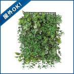 (屋外OK 壁面緑化 造花 フェイクグリーン 人工観葉植物) 30cmユーカリミックスウォールマット(DF34/18)