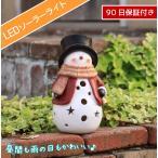(ソーラーライト 庭 かわいい)防雨型LEDソーラーライトレインボースノーマン (CL93)
