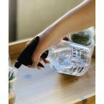 花瓶 スプレーボトル ワードブラック