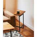 家具 オリジナルサイドテーブル
