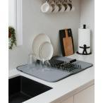 キッチン umbra/ユードライ ドライングマット チャコール / 水切り 食器