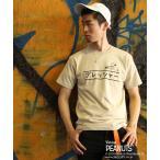 【BURNER × PEANUTS】バーナー × ピーナッツ スヌーピー 別注 半袖プリント Tシャツ KATAKANA