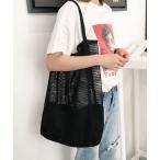 トートバッグ バッグ 無地コットン白・黒メッシュトートバッグ(A4サイズ収納可)