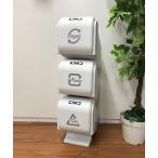 ゴミ箱 ダストボックス 【NEWカラー】VIDA/スリーサイクルカン グレーホワイト/ゴミ箱 ごみ箱 スリム 分別
