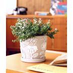 花瓶 レリーフ プランター フラワー/フォレスト/リーフ Sサイズ