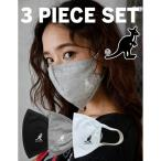 KANGOL  マスク 3枚セット