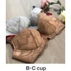 ブラ A by amphi「すっきり着やせブラ。#BRAsh UP」ストレッチラッセルレース B-Ccup