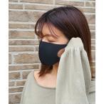 ボディケア 洗えるファッションマスク3枚SET