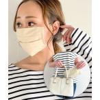 ボディケア 専用ケース付き 洗える フィルターポケットコットンマスク