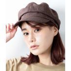 帽子 キャスケット WEGO/リネンボリュームキャスケット