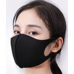 ボディケア 10枚セット立体 ポリウレタンマスク 黒 大人用  3D 洗える マスク