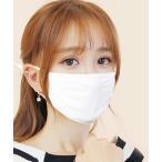 ボディケア 洗える 水着素材 マスク ファッションマスク 5枚セット