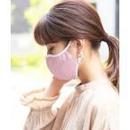 ボディケア 【HERCLOSET】洗える立体配色マスク/サイズ調節できる/夏用マスク/子供用マスク/綿100%/布マスク/ファッションマスク/おしゃれ