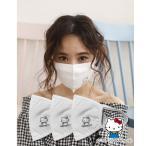 ボディケア HELLO KITTY ファッションマスク 3枚セット