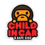 ステッカー BABY MILO CHILD IN CAR STICKER K