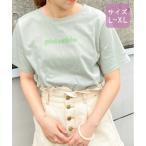 tシャツ Tシャツ 【大きいサイズ】ぱくぱくアイスクリームTシャツ【ZOZOTOWN限定アイテム】【7AP】
