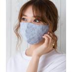 ボディケア エンブロレースファッションマスク