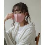 ボディケア 【WEB限定】秋カラ―追加!2枚SET ウォッシャブルマスク(接触冷感・UVカット)