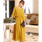 ドレス 結婚式ワンピースドレスシアーミモレ丈&七分袖大きいサイズフォーマル