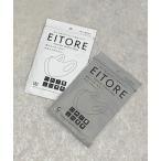 ボディケア 【EITORE/エイトワール】マスク(3枚入り)