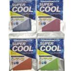 タオル バスタオル スーパークールタオル ひんやりタオル 冷却タオル 大サイズ 熱中症対策