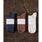 靴下 HARUSAKU CC _ RIB Color socks 3P set メンズ リブ カラーソックス 3P セット