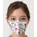 5枚入り花柄レース  アジャスター付き洗えるひんやりマスク