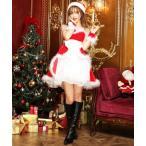 コスプレ 【選べるサンタコスプレ】BESTHIT 17型 クリスマスコスチューム