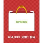 福袋 【福袋】 crocs (GIRLS)