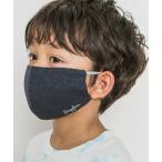 [KIDS]BFニットマスク