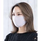 【ベージュ】WASHABLE FASHION MASK / ウォッシャブルファッションマスク 繰り返し使える 洗える マスク ストレッチ素材