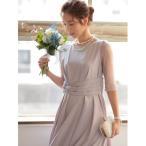 ドレス ウエストタック 裾レース パーティ 結婚式 ワンピース