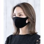 洗えるベロア調マスク【大人用 子供用 2サイズ】