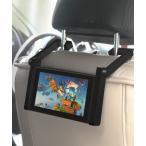 Nintendo Switch Portable Holder&Stand/任天堂スイッチ 車載ホルダー・スタンド