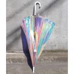 傘 [新作]オーロラ ベルドームアンブレラ