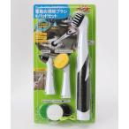 スーパーソニックスクラバー電動お掃除ブラシ&パッドセット(電池なし)